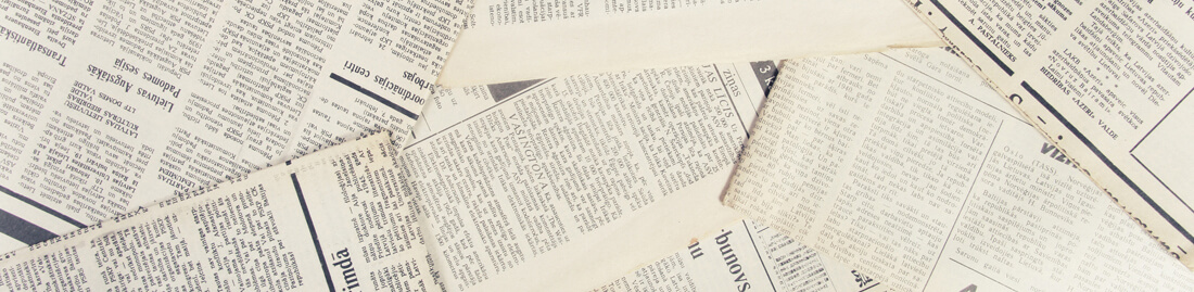 כתבות שפורסמו בתקשורת ובעיתונות אודות משרדנו