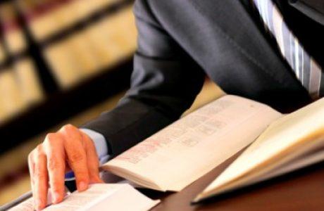 """תיקון חוק הנכים (תגמולים ושיקום) – נכה צה""""ל או נכה ביטוח לאומי"""